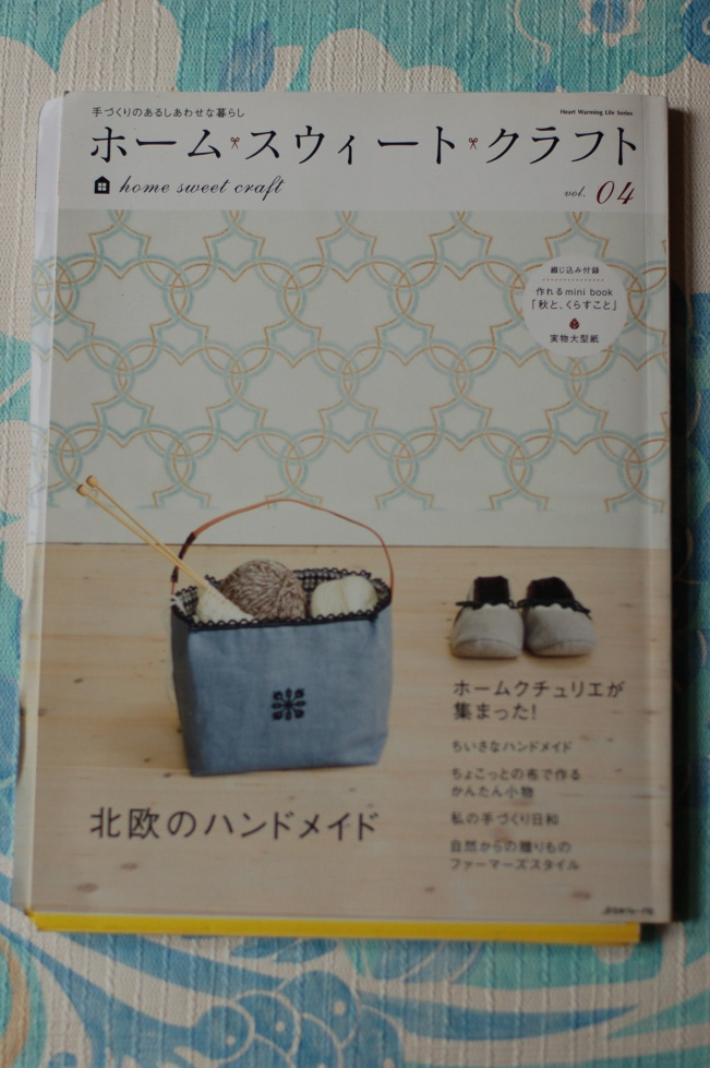 home sweet craft, vol4