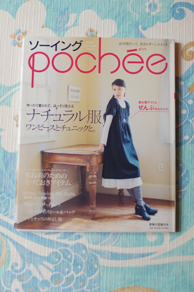 pochee vol. 6 autumn 2008